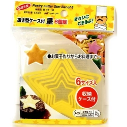 Japanese Bento Pastry Ham Cheese Cookie Cutter Set of 6 Star