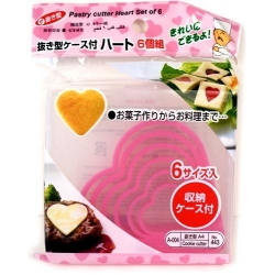 Japanese Bento Pastry Ham Cheese Cookie Cutter Set of 6 Heart