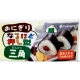 Japanese Bento Rice Mold Triangle set of 2
