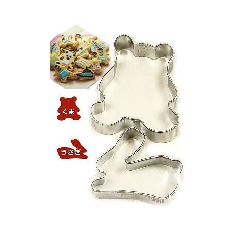 Japanese Bento Accessory Ham Cheese Cookie Cutter Set Stainless Steel