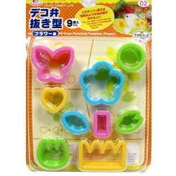 Japanese Bento Decoration Ham Cheese Cutter Set 9pcs Flower