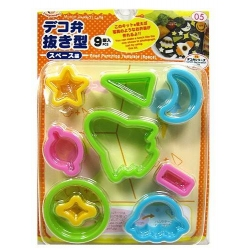 Japanese Bento Decoration Ham Cheese Cutter Set 9pcs Space