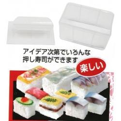 Japanese Bento Accessory Rice Mold for Spam Musubi Sushi