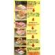 Japanese Bento Accessories Sandwich Cutter