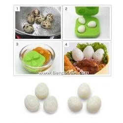 Japanese Bento Egg Mold Quail Egg Mold 6 Styles