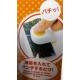 Japanese Bento Nori Cut Seaweed Cutter