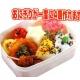 Japanese Bento Decoration Rice Mold 4 Designs