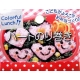 Japanese Bento Rice Mold Roll S