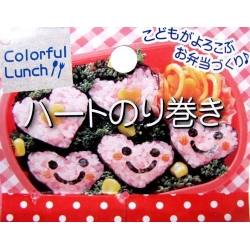 Japanese Bento Rice Mold Roll Heart
