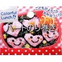 Japanese Bento Rice Mold Roll S