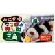 Japanese Bento Triangle Rice Mold Onigiri Maker