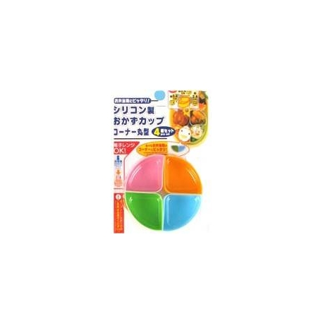 Japanese Bento Accessories Silicon Food Cup 4 Pcs Round