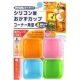 Japanese Bento Accessories Silicon Food Cup 4 Pcs Square