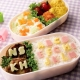 Japanese Bento Accessories Ham Cheese Carrot Cutter Set of 28 Letters