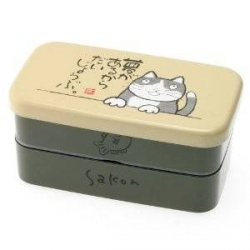 Microwavable Japanese 2 Tier Bento Lunch Box Lunch Box Sakon Cat with Strap