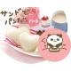 Japanese Bento Lunch Sandwich Cutter Remove Crust Heart