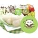 Japanese Bento Lunch Sandwich Cutter Remove Crust Clover