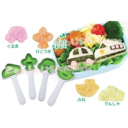 Bento Rice Mold Onigiri Shaper 4 Vehicles for Boy