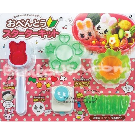 Bento lunch decoration accessories beginner kit rabbit for for 7p decoration