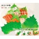 Microwavable Silicone Perilla Leaf for Bento Decoration
