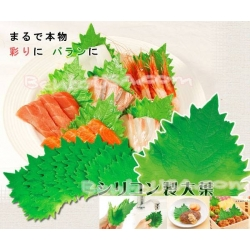 Microwavable Silicone Perilla Leaf for Bento Decoration 4P
