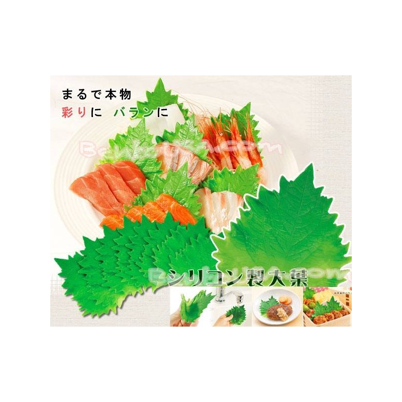 Microwavable silicone perilla leaf for bento decoration 4p for 7p decoration