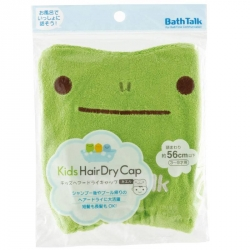 Cute Happy Kids After Shower Dry Cap - Green Frog
