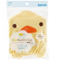 Cute Happy Kids After Shower Dry Cap - Yellow Duck