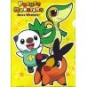 Pocket Monsters Pikachu Folder