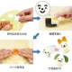 Decorative Bento Cutter Animal Set with Nori Puncher