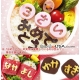 Bento Accessories Ham Cheese Carrot Cutter Set Japanese Hiragana Character