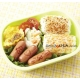 Japanese Bento Cute Fun Food Sausage Stamp Set