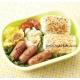 Japanese Bento Cute Fun Food Sausage Stamp Set