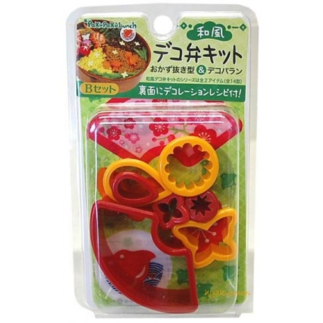 Japanese Bento Decoration Vegetable Cutter Set 7pcs with Baran