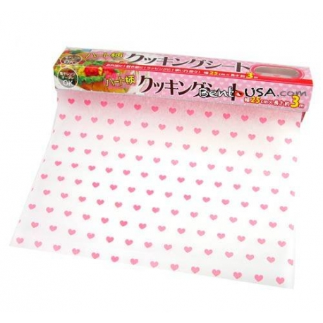 Japanese Silicone Coated Cooking Sheet Heart