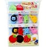 Japanese Bento Food Pick Cute Circus Animal 10 P