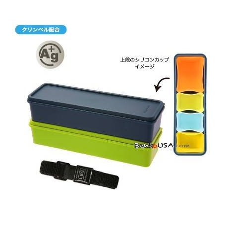 japanese ag bento box lunch box set slim with silicone cups for b. Black Bedroom Furniture Sets. Home Design Ideas