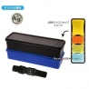 Japanese Ag+ Bento Box Lunch Box Set Slim with Silicone Cups Blue Black