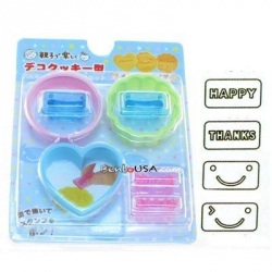 Bento Sandwich Cutter Small Happy Messages