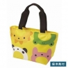 Insulated Bento Lunch Bag with Cold Gel Pack Animal