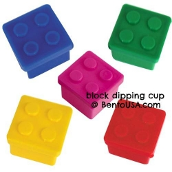 Japanese Bento Block Sauce Container Dipping Cup set of 2 Mini
