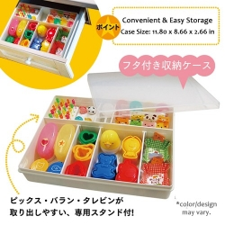 Bento Lunch Decoration Accessories Value Set and Case for Beginner