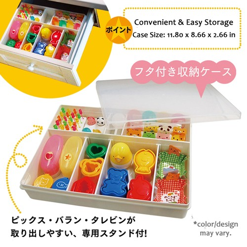 bento lunch decoration accessories value set and case for. Black Bedroom Furniture Sets. Home Design Ideas