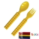 Building Block Japanese Cutlery Spoon and Fork set for Bento Yellow