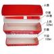 Japanese Microwave Ok 2-tier Slim Bento Box with Chopsticks Black