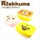 Microwavable Bento Lunch Box 3 Nesting Container Rilakkuma