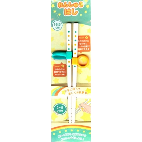 Japanese Assisted Chopsticks great for Kids