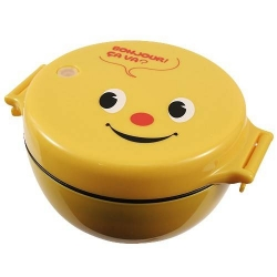 Round Lacquer Kids Bento Box 2 tier Deluxe Yellow
