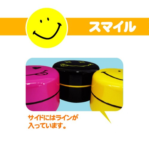 Microwavable Kids Bento Box Smiley Lunch Box With Strap