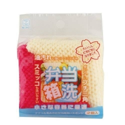 Japanese Kitchen Acrylic Sponge for Lunch box 2pcs